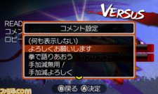 screenshot-capture-super-street-fighter-iv-ssf4-3d-nintendo-3ds-11