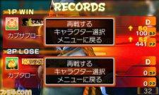 screenshot-capture-super-street-fighter-iv-ssf4-3d-nintendo-3ds-14