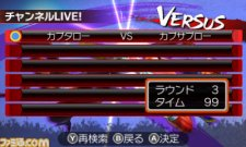 screenshot-capture-super-street-fighter-iv-ssf4-3d-nintendo-3ds-18