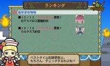 screenshot-monster-hunter-tri-g-nintendo-3ds-12