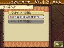 screenshot-monster-hunter-tri-g-nintendo-3ds-13