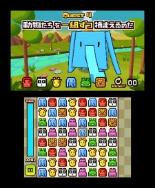 screenshot-zoo-keeper-nintendo-3ds-06