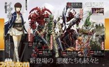 Shin-Megami-Tensei-4-IV_20-09-2012_art-2