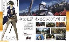Shin-Megami-Tensei-4-IV_20-09-2012_art-6