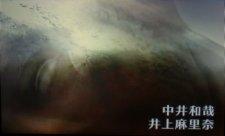 Shin-Megami-Tensei-4-IV_27-08-2012_leak-10