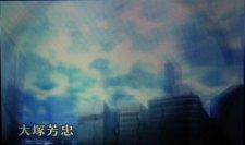 Shin-Megami-Tensei-4-IV_27-08-2012_leak-14