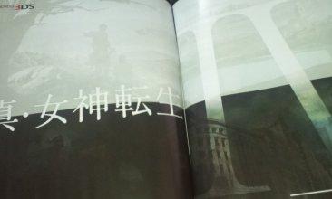 Shin-Megami-Tensei-4-IV_scan