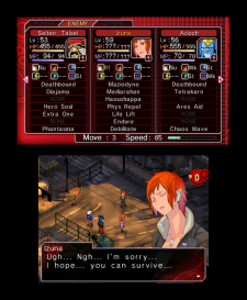 shin-megami-tensei-devil-survivor-overclocked-screenshot-20110224-05
