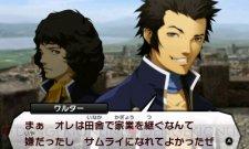 Shin Megami Tensei IV 136003216611