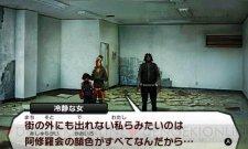 Shin Megami Tensei IV 13600321664