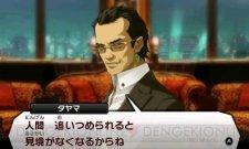 Shin Megami Tensei IV 13600321666