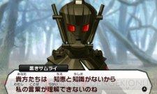 Shin Megami Tensei IV 13600321669