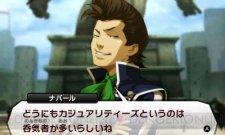 Shin Megami Tensei IV 13600321831