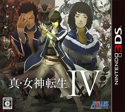 Shin-Megami-Tensei-IV_jaquette