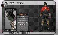 Shin Megami Tensei IV smt4-15
