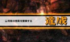 Shin Megami Tensei IV smt4-19