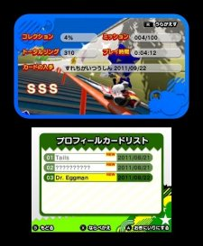 Sonic-Generations_26-10-2011_screenshot-14