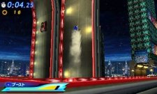 Sonic-Generations_26-10-2011_screenshot-1