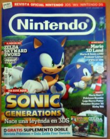 Sonic Generations - Scan 0
