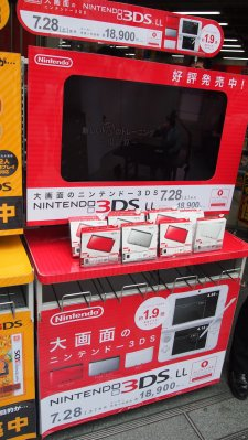 Sortie Nintendo 3DS XL Japon New Super Mario Bros 2 Japon 30.07 (27)