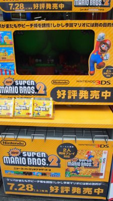 Sortie Nintendo 3DS XL Japon New Super Mario Bros 2 Japon 30.07 (28)