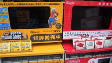 Sortie Nintendo 3DS XL Japon New Super Mario Bros 2 Japon 30.07 (29)