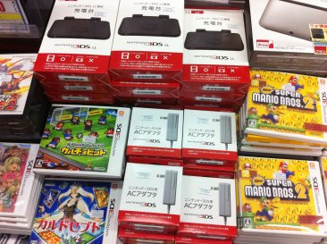 Sortie Nintendo 3DS XL Japon New Super Mario Bros 2 Japon 30.07 (4)