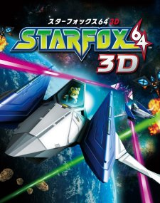 Star-Fox-64-3D_Art-1