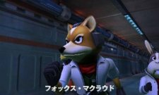 Star-Fox-64-3D_screenshot (9)