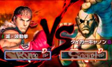 street-fighter-3d-sf-nintendo-3ds-ryu-vs-sagat