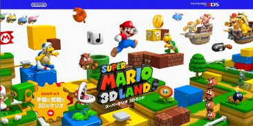 Super-Mario-3D-Land_07-10-2011_art-0