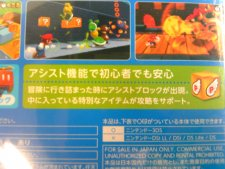 Super-Mario-3D-Land-Retailer-Package-1