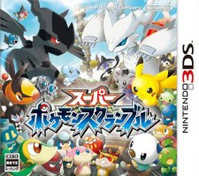 Super-Pokemon-Rumble_jaquette