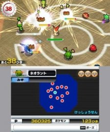Super-Pokemon-Rumble_screenshot-2