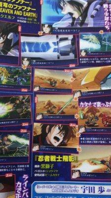 Super Robot Wars UX 12.12.2012 (2)