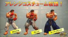 Super-Street-Fighter-IV-3D-Edition_1