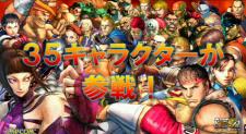 Super-Street-Fighter-IV-3D-Edition_2