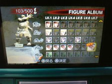 Super Street Fighter IV 3D Edition DLC 2 Japon Mars 2011  (3)