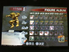 Super Street Fighter IV 3D Edition DLC Japon Mars 2011  (4)