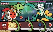 Taiko-Drum-Master-Little-Dragon-Mysterious-Orb_12-04-2012_screenshot-2