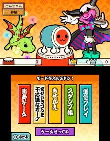 Taiko-Drum-Master-Little-Dragon-Mysterious-Orb_20-04-2012_screenshot-11