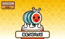 Taiko-Drum-Master-Little-Dragon-Mysterious-Orb_20-04-2012_screenshot-12