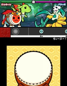 Taiko-Drum-Master-Little-Dragon-Mysterious-Orb_20-04-2012_screenshot-4