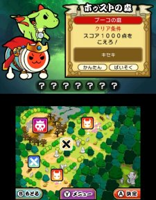 Taiko-Drum-Master-Little-Dragon-Mysterious-Orb_20-04-2012_screenshot-5