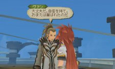 tales-of-the-abyss-3d-screenshot_2011-04-27-01