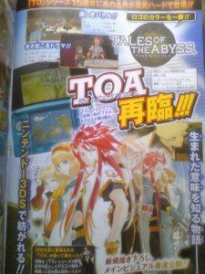 tales-of-the-abyss-3ds-scan-shounen-jump-20110202-01