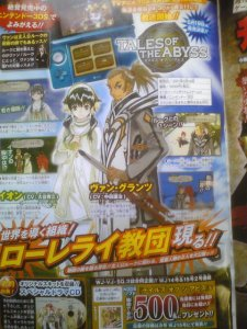 Tales-of-the-Abyss_scan-1