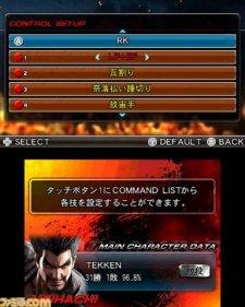 Tekken-3D-Prime_28-10-2011_screenshot-4