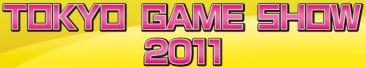 TGS 2011 logo