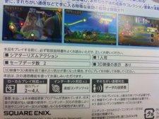 Theathrythm-Final-Fantasy_20-01-2012_box-2